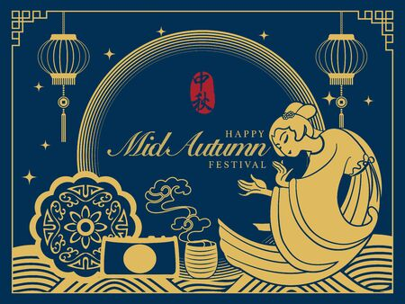 Retro style Chinese Mid Autumn festival design with full moon, mooncakes, lantern, hot tea and Chang E from a legend. Chinese word: Mid Autumn