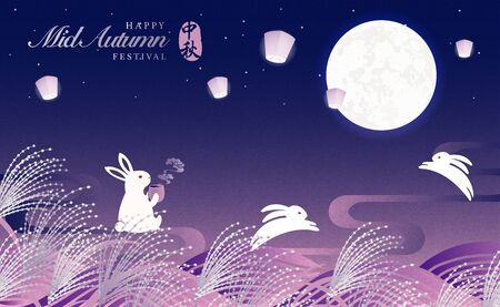 Retro style Chinese Mid Autumn festival sky lantern silver grass and cute rabbit enjoying the full moon. Translation for Chinese word : Mid Autumn