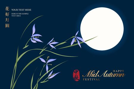 Retro style Chinese Mid Autumn festival full moon and orchid flower. Translation for Chinese word : Mid Autumn