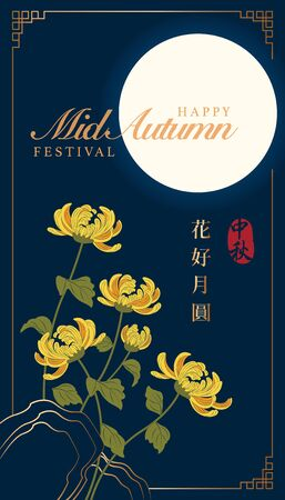 Retro style Chinese Mid Autumn festival with full moon, chrysanthemum and stone. Çizim