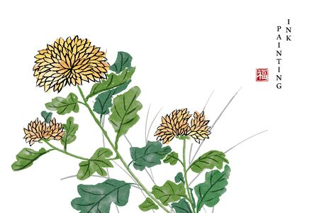Watercolor ink paint art vector texture illustration chrysanthemum template background. Translation for the Chinese word : Blessing Çizim