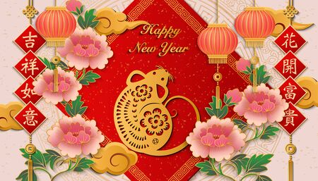 2020 Happy Chinese new year of retro gold relief peony flower lantern rat cloud and spring couplet. Reklamní fotografie - 133775002