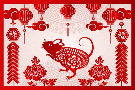 2020 Happy Chinese new year of retro red traditional frame rat peony flower lantern firecrackers and cloud. Reklamní fotografie - 133775003