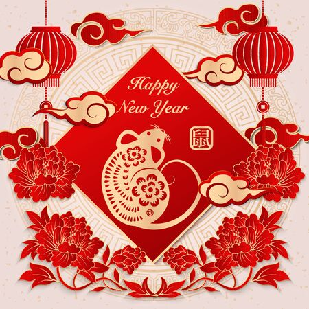 2020 Happy Chinese new year of retro elegant relief peony flower lantern rat cloud and spring couplet. (Chinese translation : rat) Reklamní fotografie - 133775004