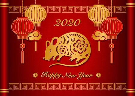 2020 Happy Chinese new year of retro gold relief peony flower rat lantern cloud and lattice frame on a vintage scroll. (Chinese Translation : Blessing and prosperity) Reklamní fotografie - 133775006