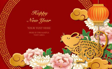 2020 Happy Chinese new year of retro gold relief rat peony flower lantern cloud and round lattice tracery frame Reklamní fotografie - 133775009