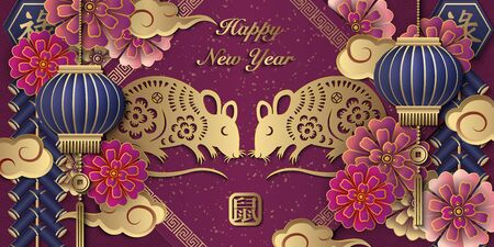 2020 Happy Chinese new year of retro gold purple relief flower lantern cloud rat and firecrackers. Chinese Translation : Rat, Prosperity. Reklamní fotografie - 133775016