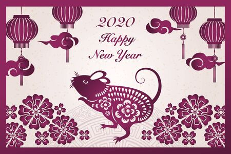 2020 Happy Chinese new year of retro purple traditional frame rat flower lantern and cloud. Reklamní fotografie - 133775018