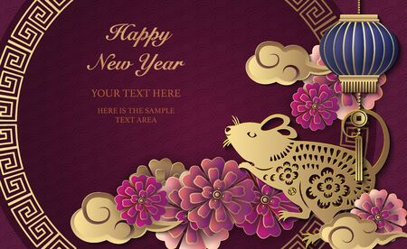 2020 Happy Chinese new year of retro gold purple relief rat flower lantern cloud and round lattice tracery frame.
