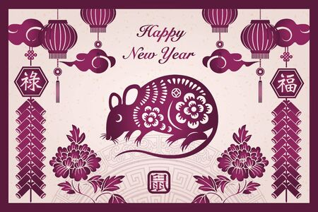 2020 Happy Chinese new year of retro purple traditional frame rat peony flower lantern firecrackers and cloud. Chinese translation : Rat. Reklamní fotografie - 133775029