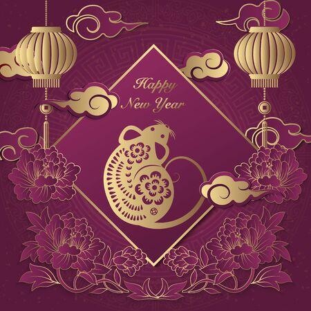 2020 Happy Chinese new year of retro elegant relief peony flower lantern rat cloud ingot and spring couplet. Reklamní fotografie - 133775032