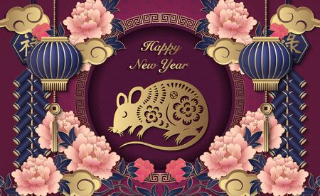 2020 Happy Chinese new year of retro gold purple relief peony flower lantern rat cloud firecrackers and lattice round frame. Chinese translation : Prosperity. Reklamní fotografie - 133775030