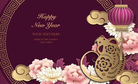 2020 Happy Chinese new year of retro gold relief rat peony flower lantern cloud and round lattice tracery frame. Reklamní fotografie - 133775039