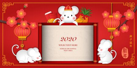 2020 Happy Chinese new year of cartoon cute rat with scroll, plum blossom, lantern, pineapple, golden ingot and red envelope. Chinese Translation : New year of the rat. Stock Illustratie