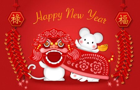 2020 Happy Chinese new year of cartoon cute rat and dragon lion dance. Chinese translation : Blessing and prosperity.