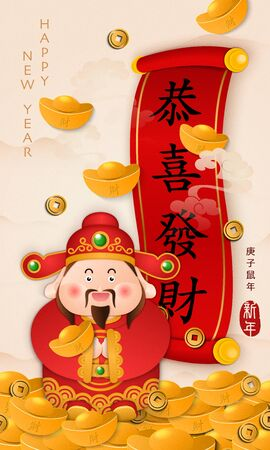 2020 Chinese new year design cute cartoon God of wealth and scroll reel spring couplet. Chinese translation : New year of the rat and Ushering in wealth and prosperity. 向量圖像