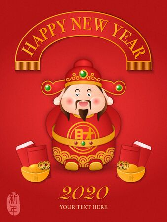 2020 Chinese new year design cute cartoon God of wealth and golden ingot red envelope. Chinese translation : New year and treasure. Ilustrace