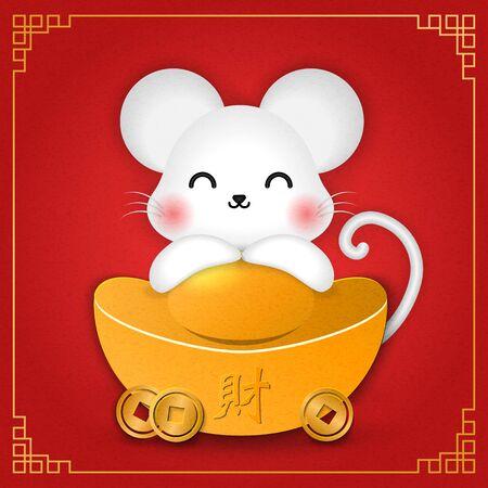 2020 Chinese new year design cute cartoon rat mouse and golden ingot. Chinese translation : Treasure. Ilustrace