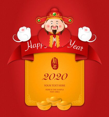 2020 Happy Chinese new year of cartoon cute rat and God of wealth. Chinese Translation : New year. Ilustrace