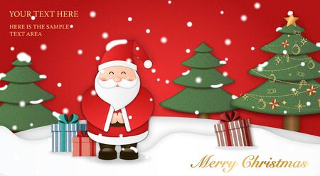 Relief paper art of 2020 happy new year with Christmas tree snow ground background. Merry Christmas and happy new year vector clip illustration.
