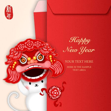 2020 Happy Chinese new year of cartoon cute rat playing dragon lion dance and red envelope template. Chinese translation : New year.