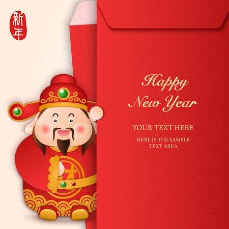 2020 Happy Chinese new year of cartoon cute God of Wealth and red envelope template. Chinese translation : New year.