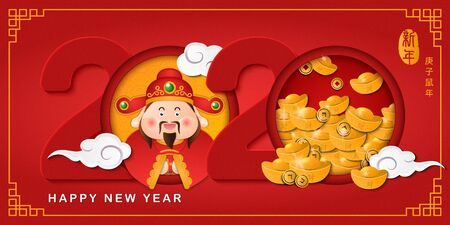2020 Happy Chinese new year of cartoon cute God of Wealth and spiral curve cloud golden ingot. Chinese Translation : New year of the rat.