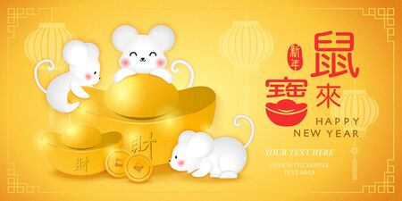 2020 Happy Chinese new year of cartoon cute rat mouse and golden ingot. Chinese Translation : New year of the rat with fortunes.