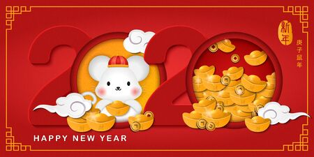 2020 Happy Chinese new year of cartoon cute rat mouse and spiral curve cloud golden ingot. Chinese Translation : New year of the rat. Ilustrace