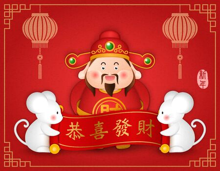 2020 Chinese new year of cute cartoon mouse holding scroll reel with greeting sentense. Chinese translation : New year of the rat.
