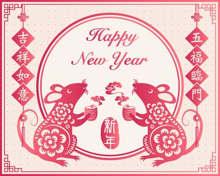 2020 Happy Chinese new year of rat holding hot tea and spring couplet decoration. Chinese Translation : May fortune come to your door. Good luck and happiness to you.