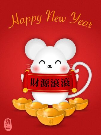 2020 Chinese new year design cute cartoon rat mouse holding scroll reel spring couplet and golden ingot. Chinese Translation : New year and  Profits pouring in from all sides. Ilustrace