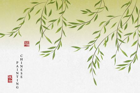 Chinese ink painting art background plant elegant willow. Chinese translation : Plant and Blessing. Иллюстрация