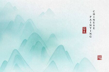 Chinese ink painting art background elegant landscape view of mountain and misty fog. Chinese translation : Nature landscape and Blessing.