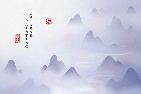 Chinese ink painting art background elegant landscape view of mountain misty fog and winding river. Chinese translation : Nature landscape and Blessing. Ilustração