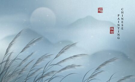 Chinese ink painting art background plant elegant landscape view of tranquil foggy early morning mountain and reed. Chinese translation : Plant and Blessing.