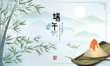 愉快的端小船节日背景模板传统食物米饺子和竹叶子有典雅的自然风景湖山景。中文翻译:杜武和祝福