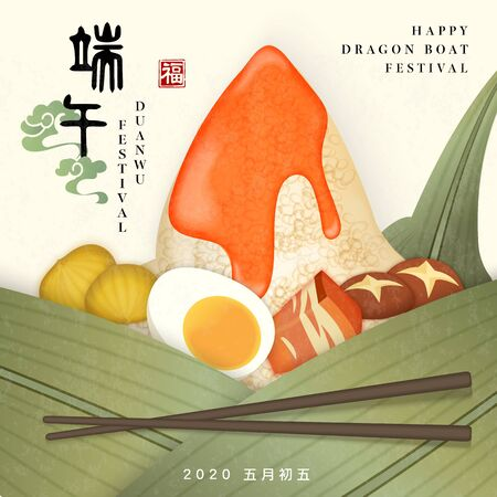Modèle de fond Happy Dragon Boat Festival nourriture traditionnelle boulette de riz champignon porc ventre de canard salé oeuf châtaigne et feuille de bambou. Traduction chinoise : Duanwu et Bénédiction.