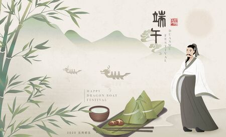 Happy Dragon Boat Festival background poet Qu Yuan and traditional food rice dumpling bamboo tea. Chinese translation : Duanwu 5th May and Blessing