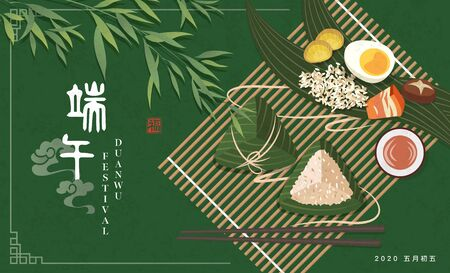 Happy Dragon Boat Festival background template traditional food rice dumpling bamboo leaf realgar wine and filling stuffing. Chinese translation : Duanwu and Blessing