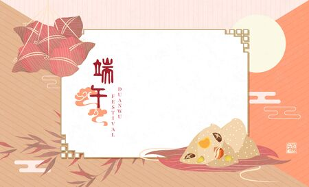 Happy Dragon Boat Festival background template traditional food rice dumpling and bamboo leaf. Chinese translation : Duanwu and Blessing