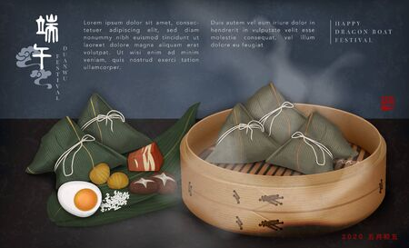 Happy Dragon Boat Festival background template traditional food rice dumpling stuffing bamboo leaf and bamboo steamer. Chinese translation : Duanwu and Blessing