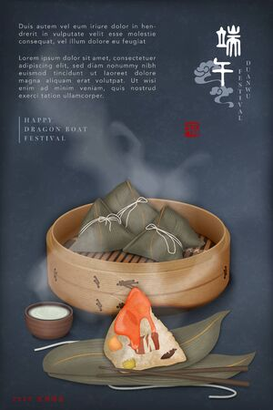 Happy Dragon Boat Festival background template traditional food rice dumpling stuffing bamboo leaf hot tea and bamboo steamer. Chinese translation : Duanwu and Blessing  イラスト・ベクター素材