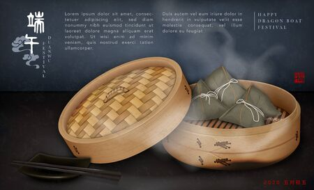 Happy Dragon Boat Festival background template traditional food rice dumpling and bamboo steamer. Chinese translation : Duanwu and Blessing Illustration