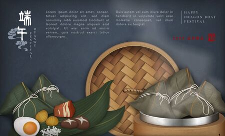 Happy Dragon Boat Festival background template traditional food rice dumpling stuffing and bamboo steamer. Chinese translation : Duanwu and Blessing