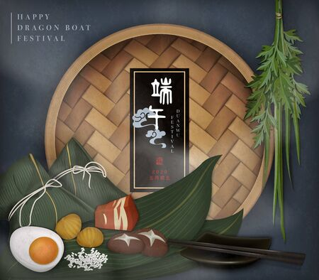Happy Dragon Boat Festival background template traditional food rice dumpling stuffing bamboo steamer and wormwood. Chinese translation : Duanwu and Blessing