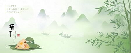 Happy Dragon Boat Festival background rice dumpling bamboo leaf and nature landscape view of mountain and lake. Chinese translation : Duanwu and Blessing Vektorgrafik