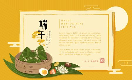 Happy Dragon Boat Festival background template traditional food rice dumpling stuffing and bamboo steamer. Chinese translation : 5th May Duanwu and Blessing