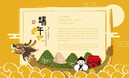 Happy Dragon Boat Festival background template traditional food rice dumpling and poet Qu Yuan. Chinese translation : Duanwu wine and Blessing