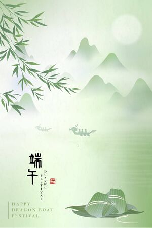 Happy Dragon Boat Festival background rice dumpling bamboo leaf and nature landscape view of mountain and lake. Chinese translation : Duanwu and Blessing Illustration